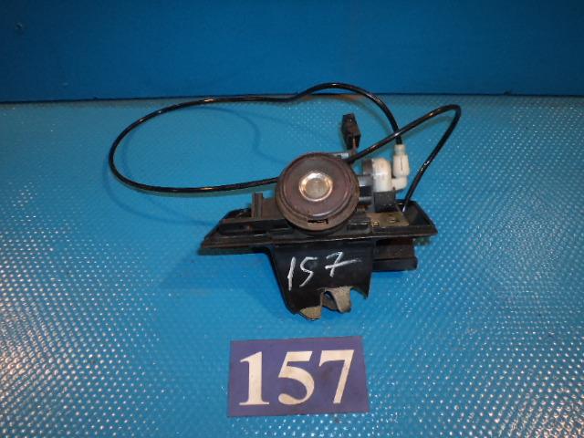 Sistem inchidere hayon