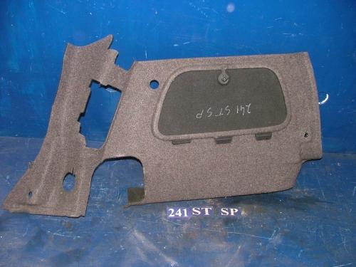 Tapiterie portbagaj hatchback