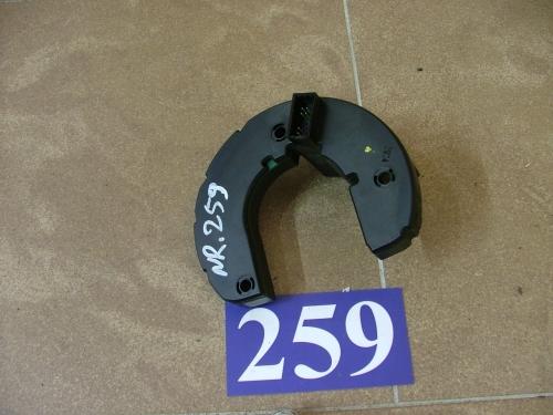 Modul control A0285456932