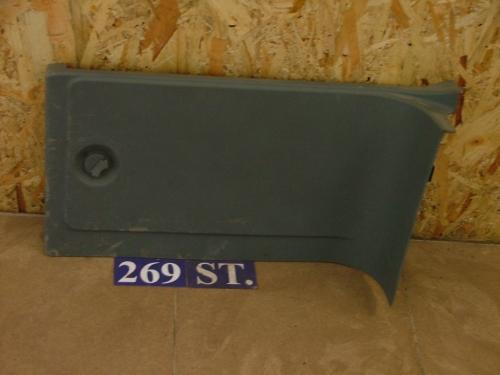 Capac sertar scaun stanga fata