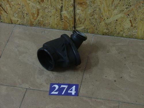 Tub de  Rezonanta A 611098160