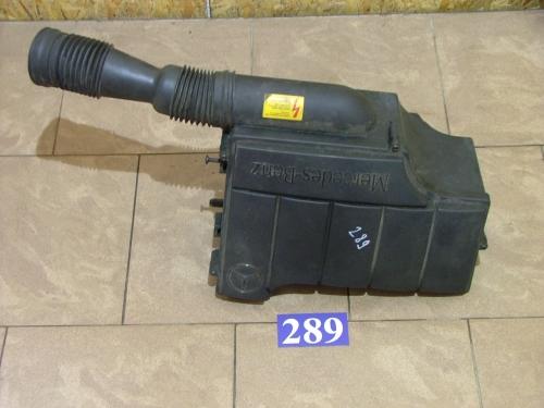Carcasa filtru aer benzina