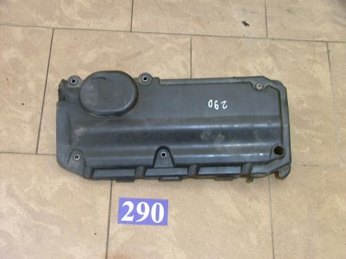Capac motor plastic diesel