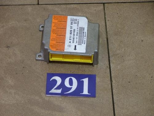 Modul declansator airbag A2118205785