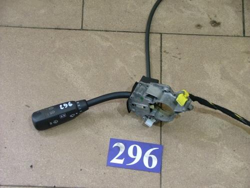 Bloc semnalizare-stergator A2105450110