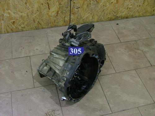 Cutie viteza manuala 5 trepte (benzina)