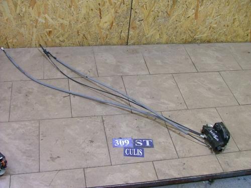 Sistem inchidere usa culisanta stanga