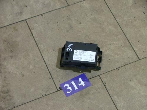 Unitate Gateway A1695403945