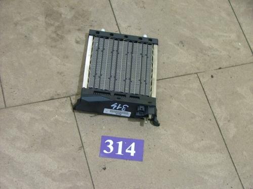 Radiator Incalzire electrica A1698300261