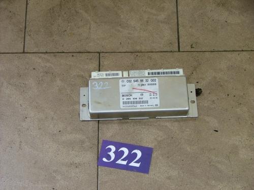 Calculator ESP A0325456632/0265109512