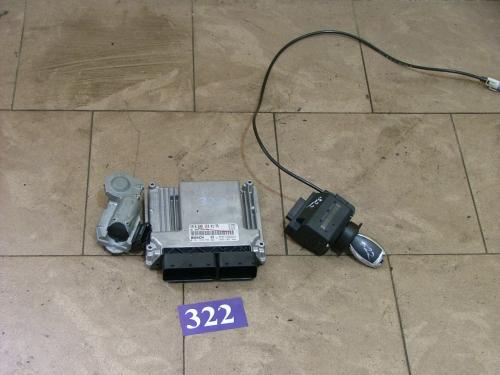 Set calculator motor A6461530179/0281010706