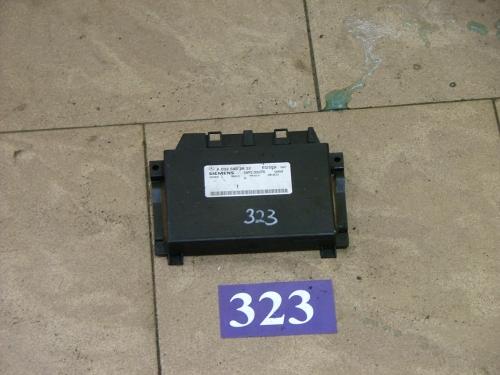 Calculator cutie automata A0325453832