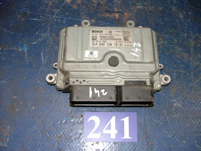 Calculator Motor cdi cu imobilizator si contact pornire cu cheie A6401501691