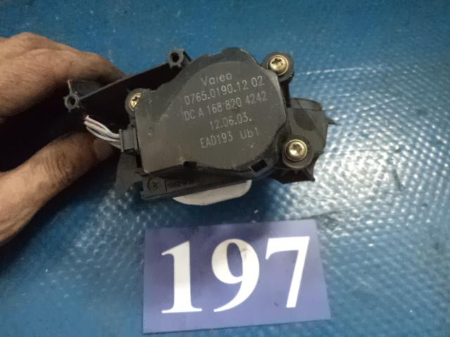 Motoras reglaj din ansamblu incalzire A 1688204242