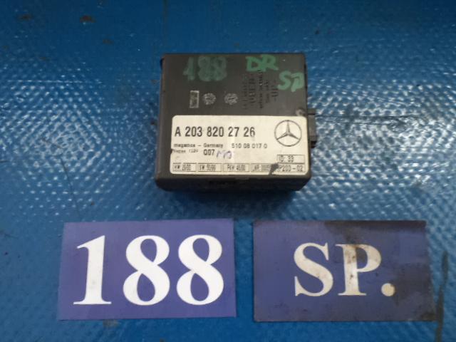 Modul control alarma A2038202726