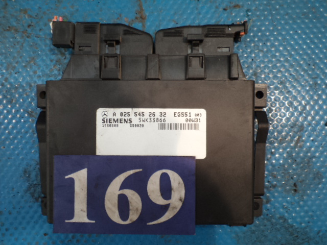 Calculator cutie automata A 0255452632
