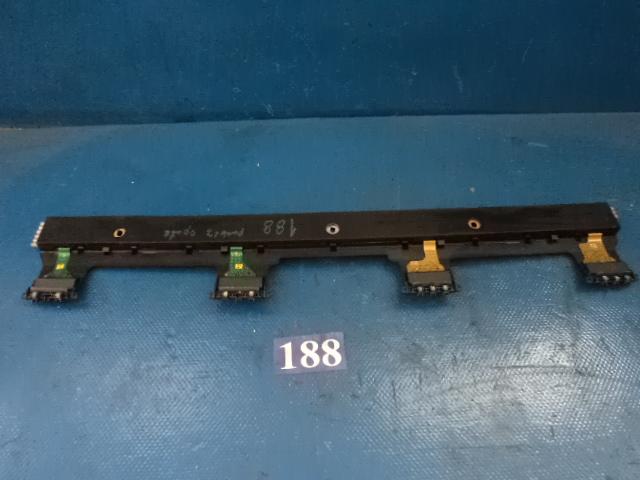 Amplificator antena A2208201989