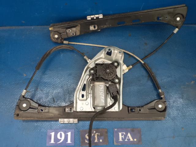 Macara geam electric stanga fata cu motor