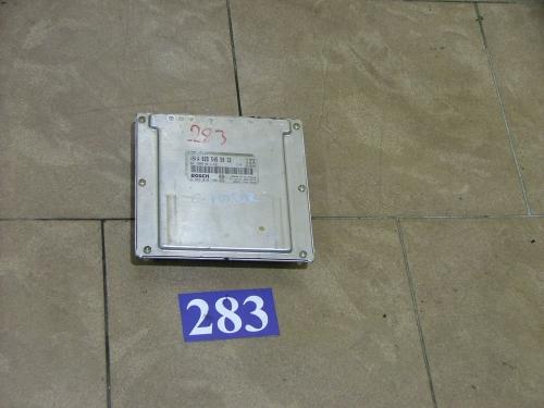 Calculator Motor cdi A0285455032,0281010193