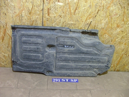 Scut motor lateral spate stanga diesel