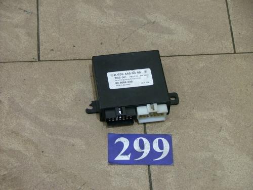 Modul special parametrizabil A6394460346