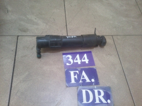 Duza spalare far A2118602247