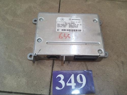 Modul bluetooth A2118705526