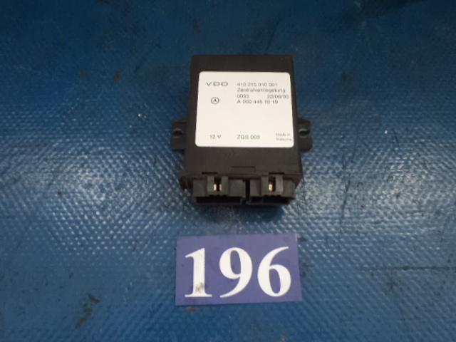 Unitate comanda inchidere centralizata A 0004461019
