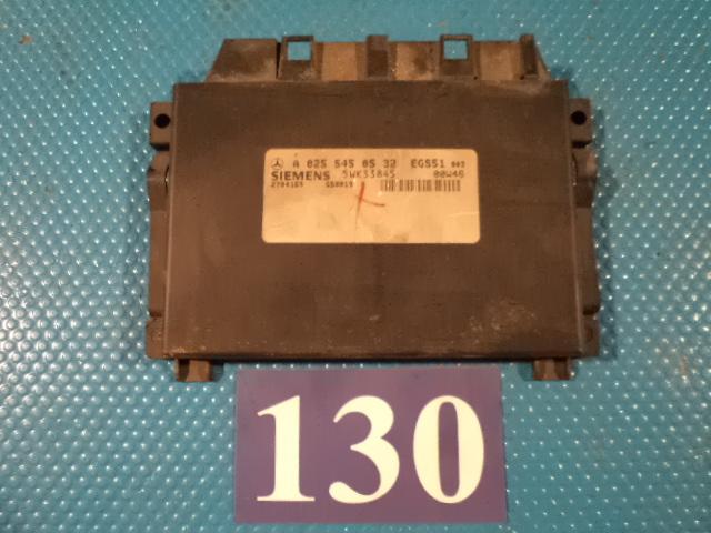Calculator cutie automata A 0255450532