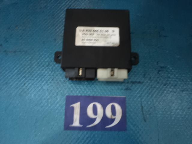 Modul special parametrizabil A 6394460146