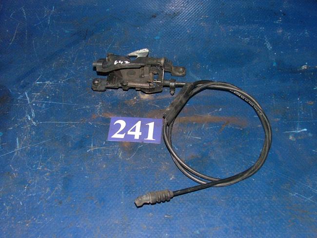 Sistem inchidere capota motor