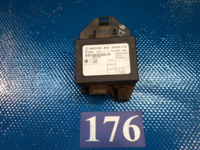Imobilizator A 0205455732