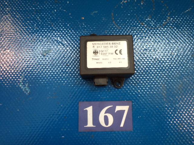 Imobilizator A 0175453832